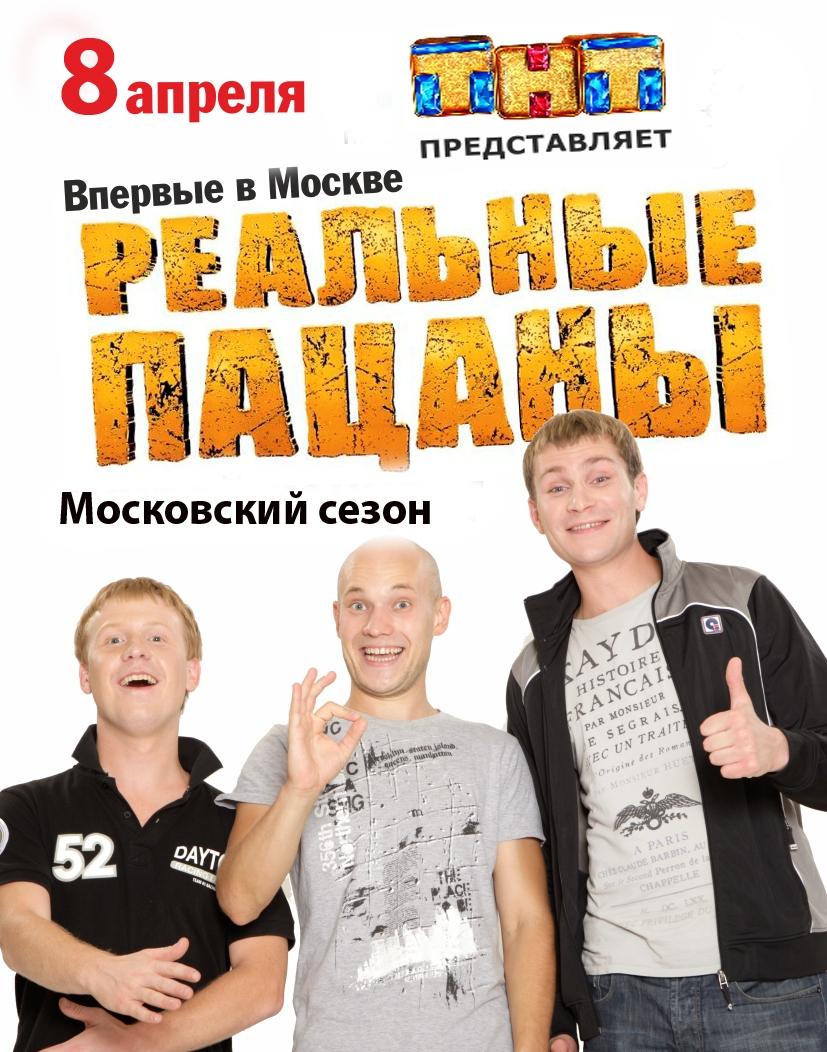 Бесстыдники (2017, сериал, 1 сезон) — кинопоиск.